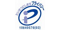 個人情報保護方針(PMS)